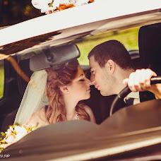 Wedding photographer Sergey Derkach (krepysh). Photo of 03.01.2016