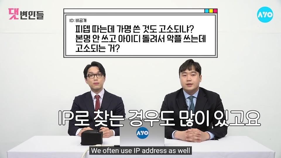 4 ayo comment defenders ko seung woo jeong chong myeong