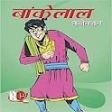 Bankelal Comics icon