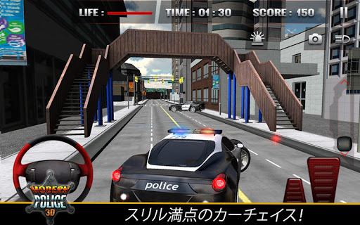 無料赛车游戏Appのグランド・セフト・パトカー追跡|HotApp4Game