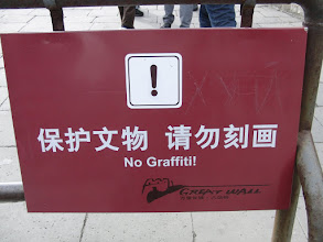 Photo: Graffiti on the 'No Graffiti!' sign, and on all the bricks nearby
