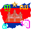Learn Khmer Alphabet Pro icon