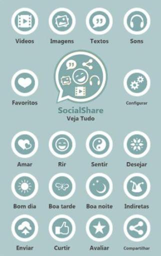 SocialShare 面白い動画