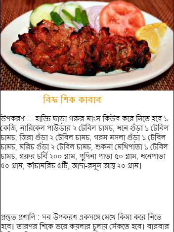 Bengali novel free pdf downloads » signaturelimobuilders. Com.