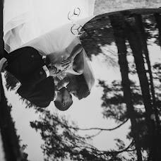 Wedding photographer Aleksey Bondar (bonalex). Photo of 25.10.2017