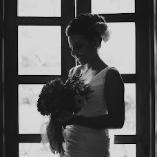 Wedding photographer Alex Ortiz (AlexOrtiz). Photo of 05.10.2017