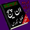 Inpage in urdu icon