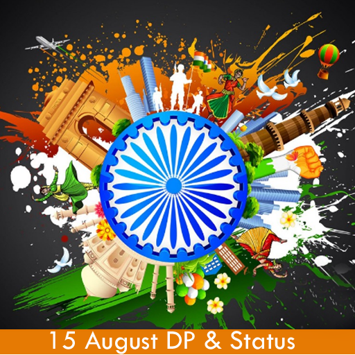 15 August DP & Status Offline