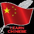 Học tiếng Trung Quốc