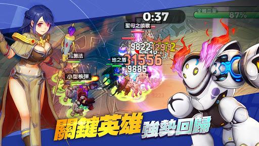 RO仙境傳說:我的戰術 screenshot 7