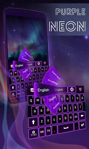 紫色霓虹燈鍵盤免費