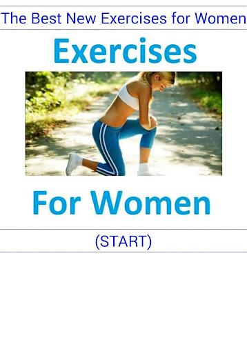 女性のための演習