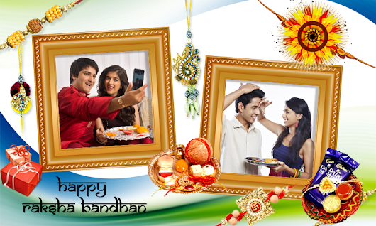 Raksha Bandhan Photo Frames Dual