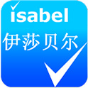 Isabel / Chinese 伊莎贝尔 - 中国
