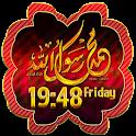 Prophet Muhammad Clock Widget icon