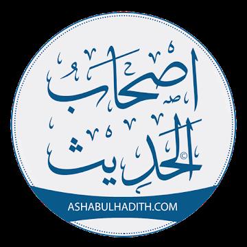 AshabulHadith