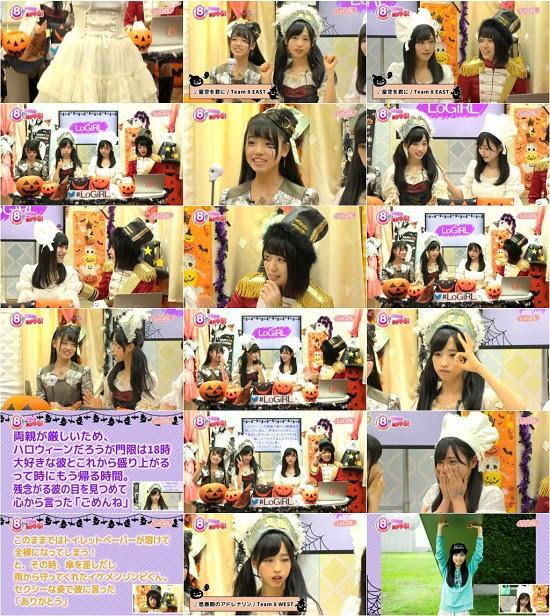 (Web)(720p) AKB48 Team8 – 8(エイト)がやらねば誰がやる! 161028