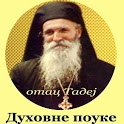 Duhovne pouke icon