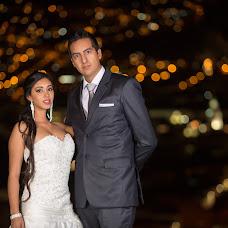 Fotógrafo de bodas Guillermo Granja (granjapix). Foto del 01.05.2018