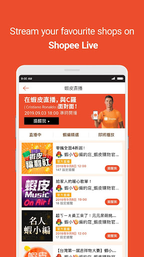 Shopee | 9.9 Super Shopping Day - screenshot