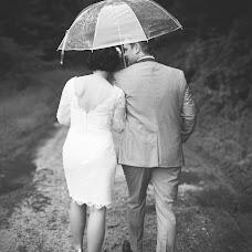 Hochzeitsfotograf Martin Hecht (fineartweddings). Foto vom 15.03.2017