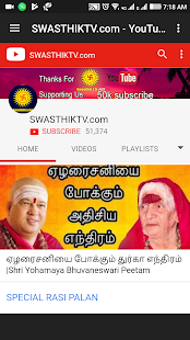 Download All Tamil YouTube Rasi Palan Videos For PC Windows and Mac apk screenshot 4