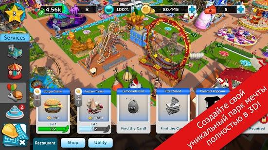 rollercoaster на андроид atari скачать