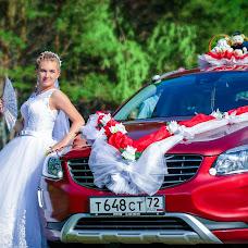Wedding photographer Olga Myachikova (psVEK). Photo of 18.04.2017