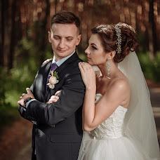 Wedding photographer Yuliya Kholodnaya (HOLODNAYA). Photo of 28.08.2018