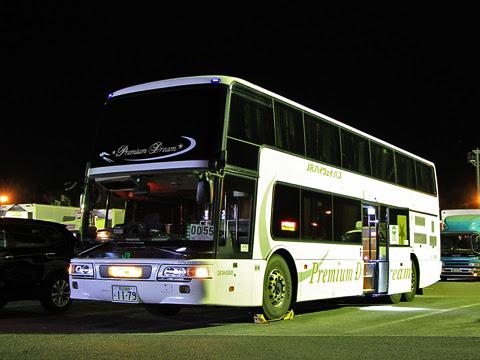 JRバス関東「プレミアムドリーム」 1179_225 草津PAにて_01
