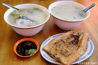 三重李記虱目魚