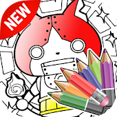 Youkai Regarder Coloring Book
