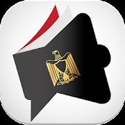 اخبار مصر