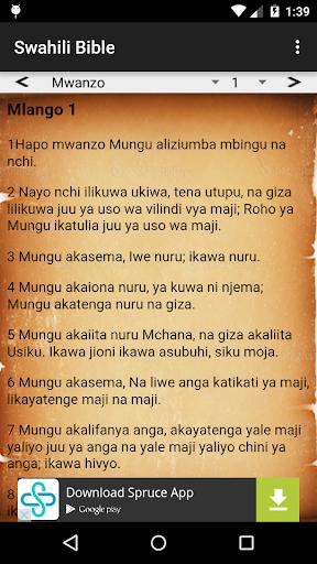 Swahili Bible(Biblia Takatifu)  screenshots 1