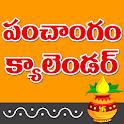 Telugu calendar 2020 | Telugu panchangam icon