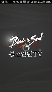 블소인던티비 - 블레이드앤소울 던전 영상 모음 - náhled
