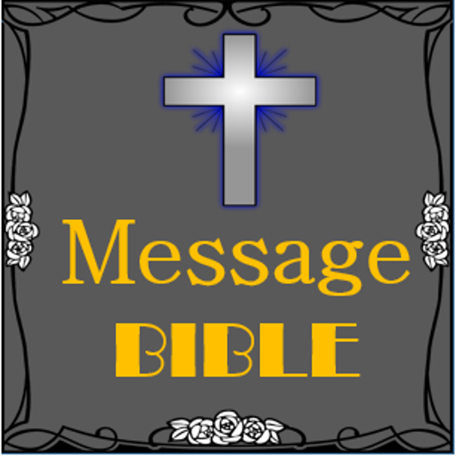 Message Bible   Fully Offline