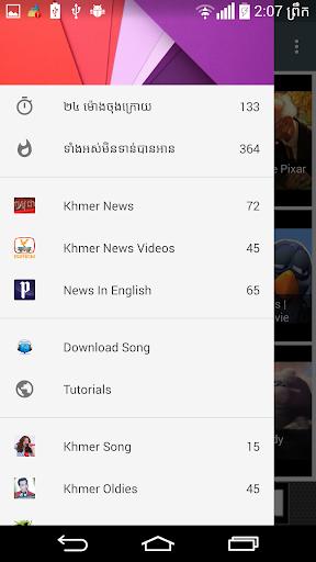 Khmer News and Media