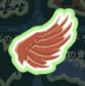 アルゲンタヴィスの羽