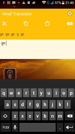 Chathead Hindi Translator