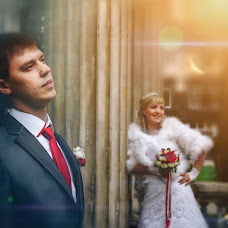 Wedding photographer Vyacheslav Miro (LoveStudio). Photo of 24.07.2015