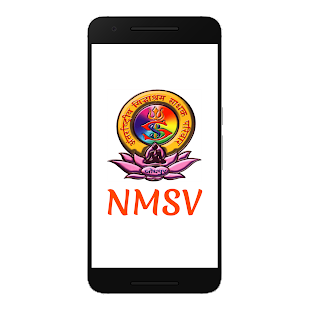 Narayan Mantra Sadhana Vigyan - náhled