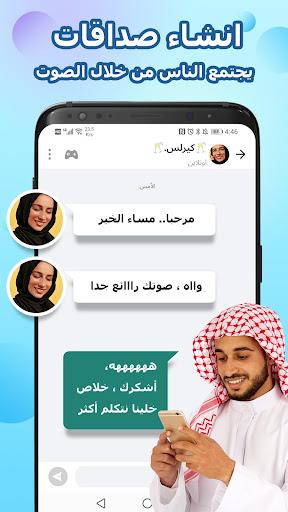 Sawa 2.7.4 Screenshots 2