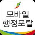 전라북도 모바일 행정포탈