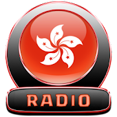 Hong Kong Radio & Music