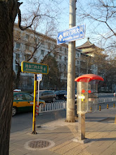 Photo: Proof the street signs are in both Chinese and English