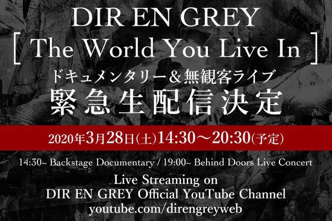 DIR EN GREY 宣布將於3月28日透過YouTube進行live直播!