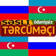 Azerbaijan Russian Translator