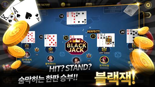 uc5d4ud3ecucee4(NPOKER) : Casino N Hold'em 1.0.13.5 screenshots 6