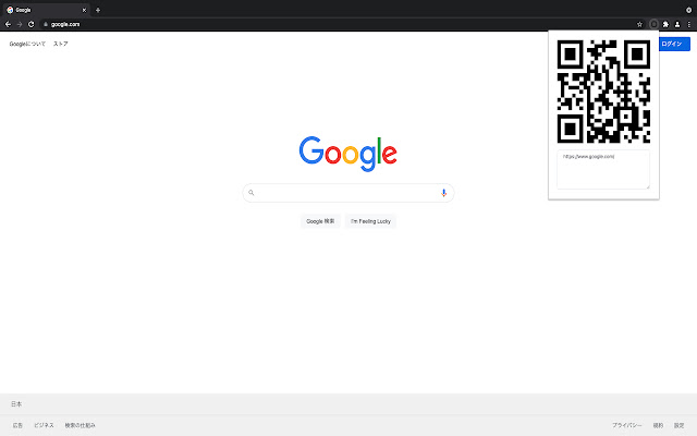 QRCode With IP